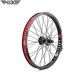 ODYSSEY Clutch Freecoaster Rear Wheel Set [프리코스터 리어 휠셋 / 우 구동]