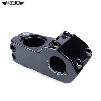 SALT PLUS Field Top Load Stem 50mm -Black-