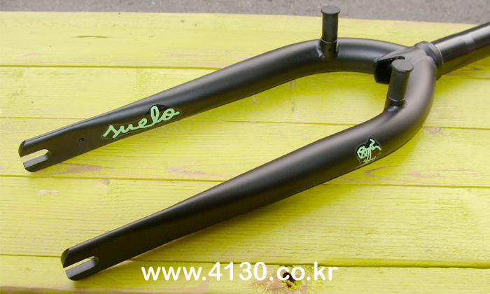 NEW SUELO fork